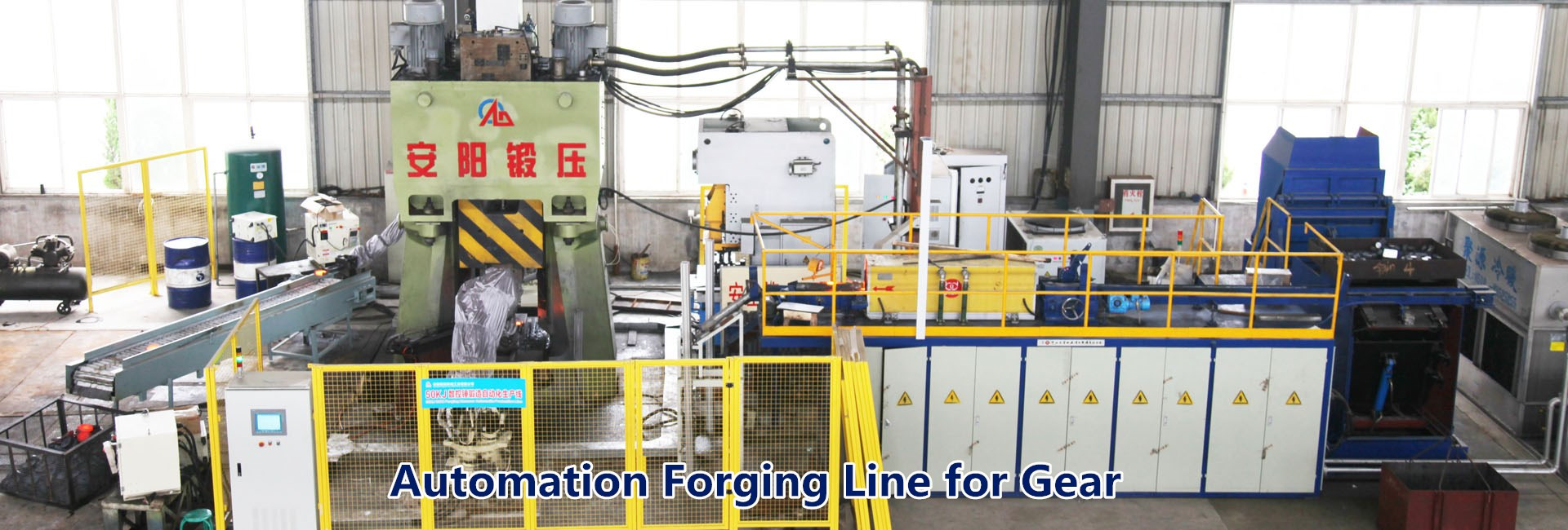 gear automation forging line