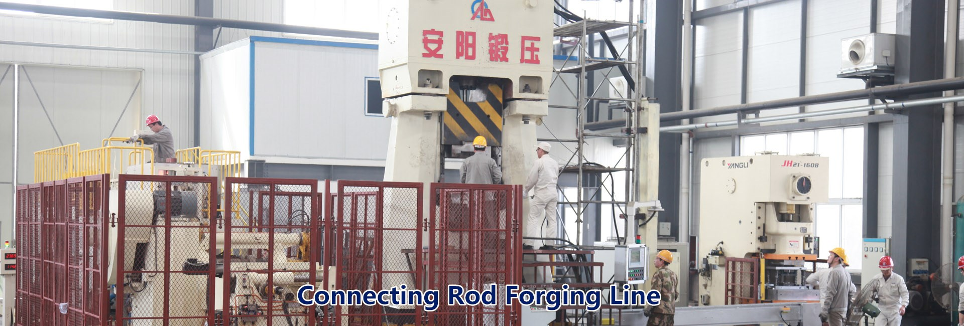 connecting rod forging line